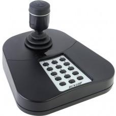 Dunlop Kontrol Klavyesi (DP-1005KI)