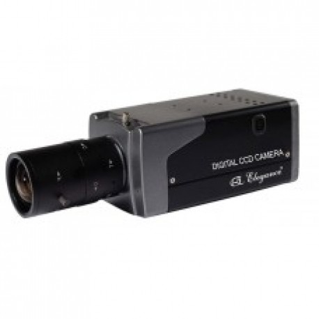 ELEGANCE 650TVL Box Kamera (HC-701E)